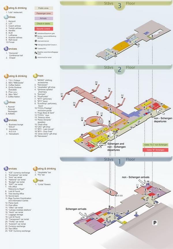 Схема международного аэропорта Риги