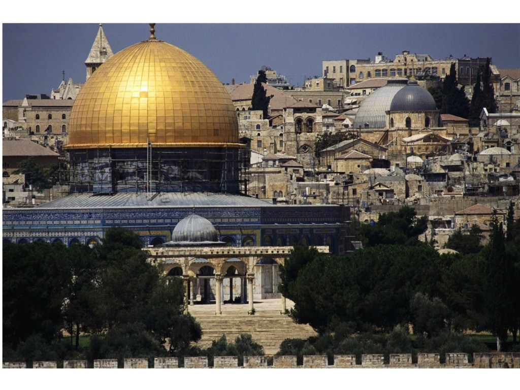Иерусалим, Храмовая гора