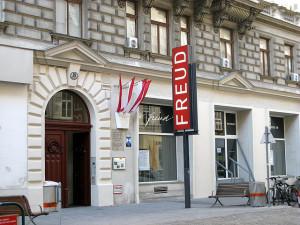Музей Фрейда