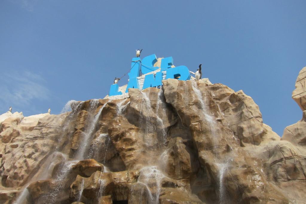 Аквапарк Ice Land