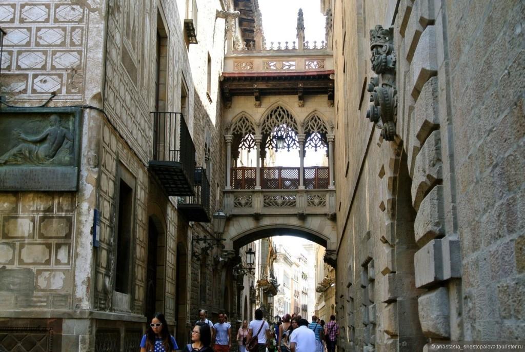 Готический квартал, Барселона