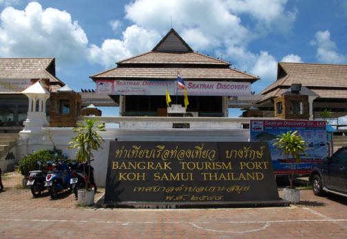 Порт острова Самуи