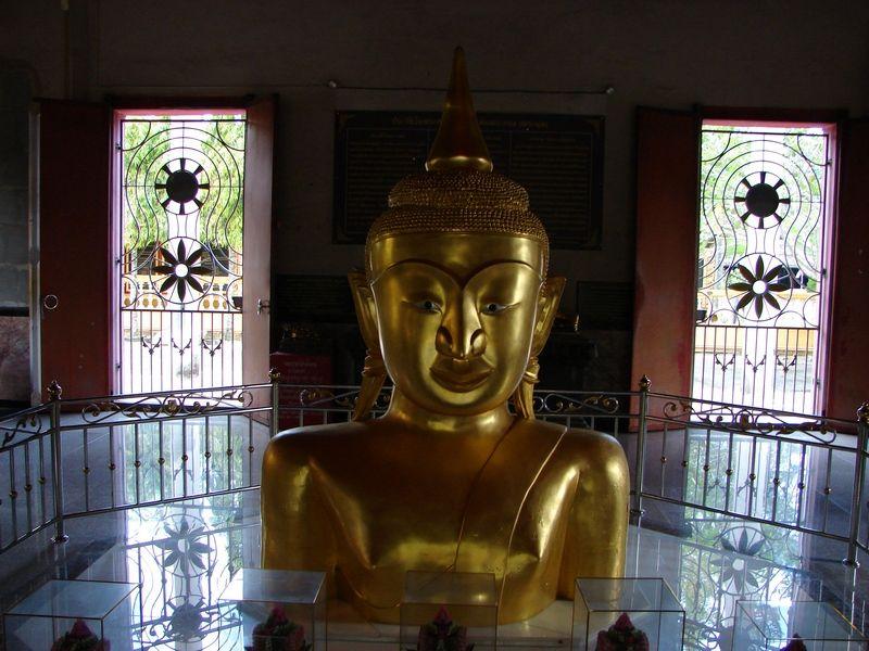Ват Пхра Тонг