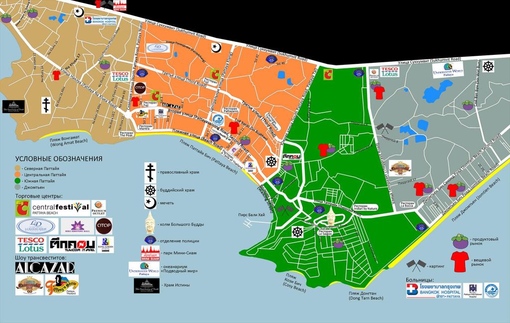 Карта достопримечательностей Паттайи