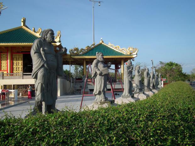 Кию Тхаин Кенг