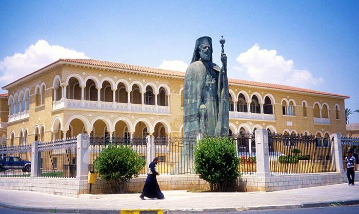 Дворец Архиепископа, Никосия