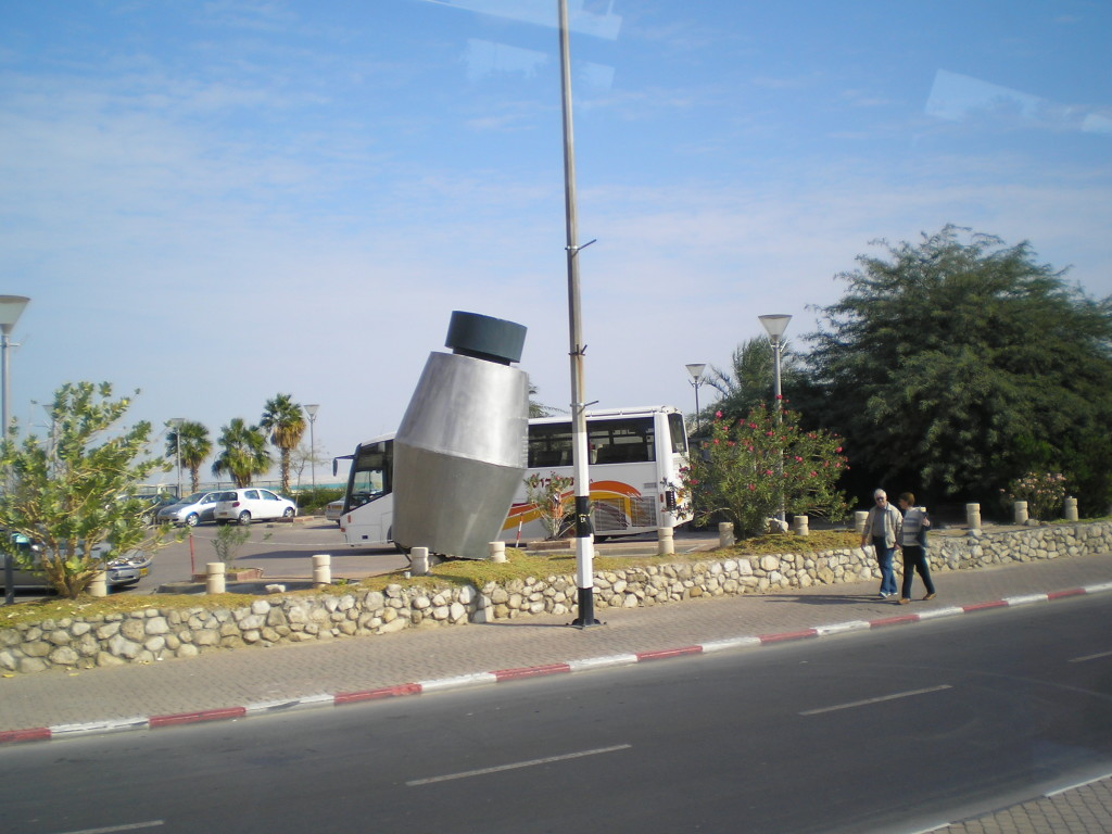 Эйн-Бокек, Мертвое море