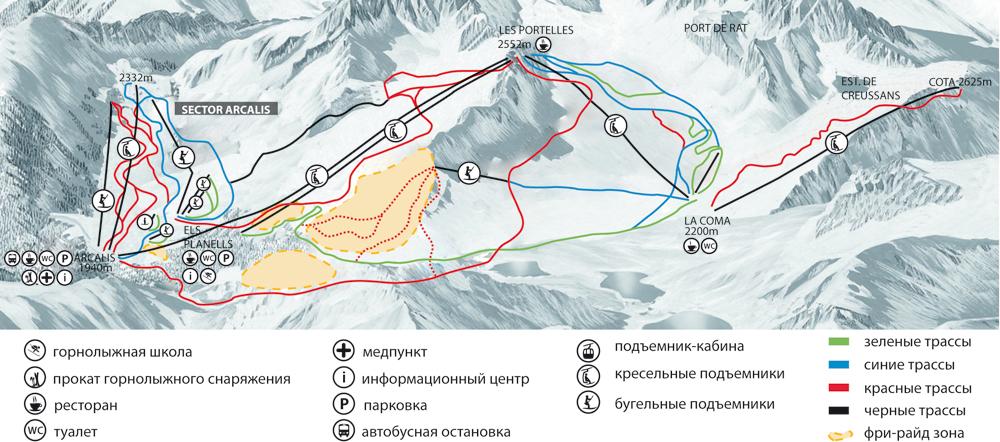 Схема трасс курорта Ордино-Аркалис