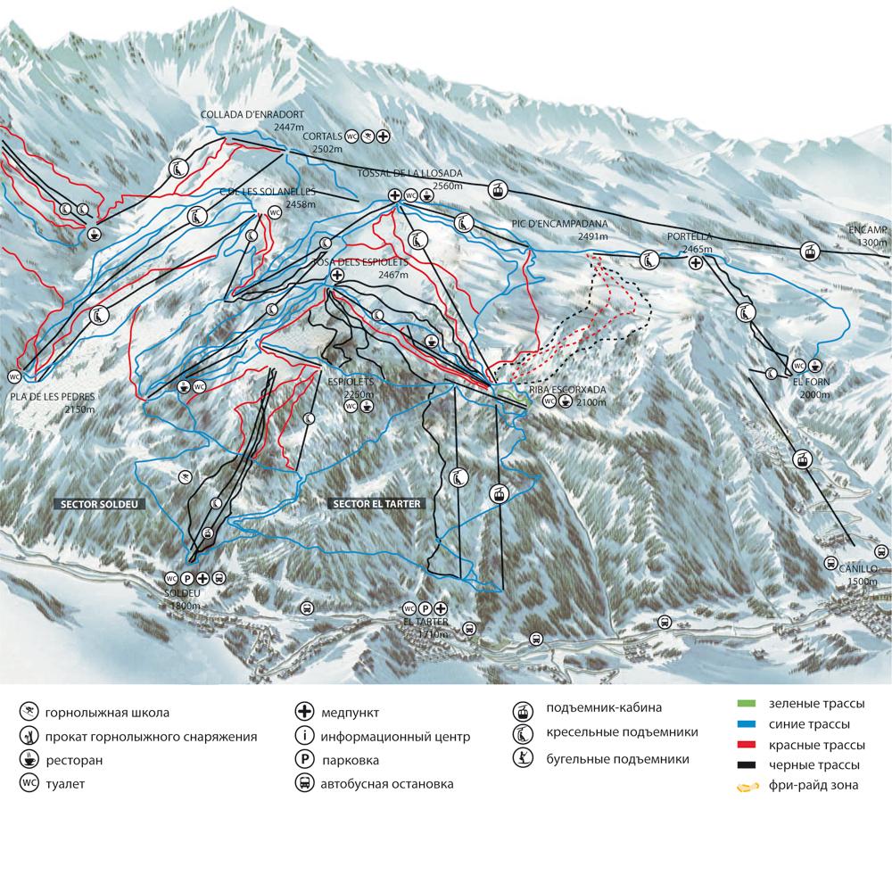 Схема трасс курорта Сольдеу