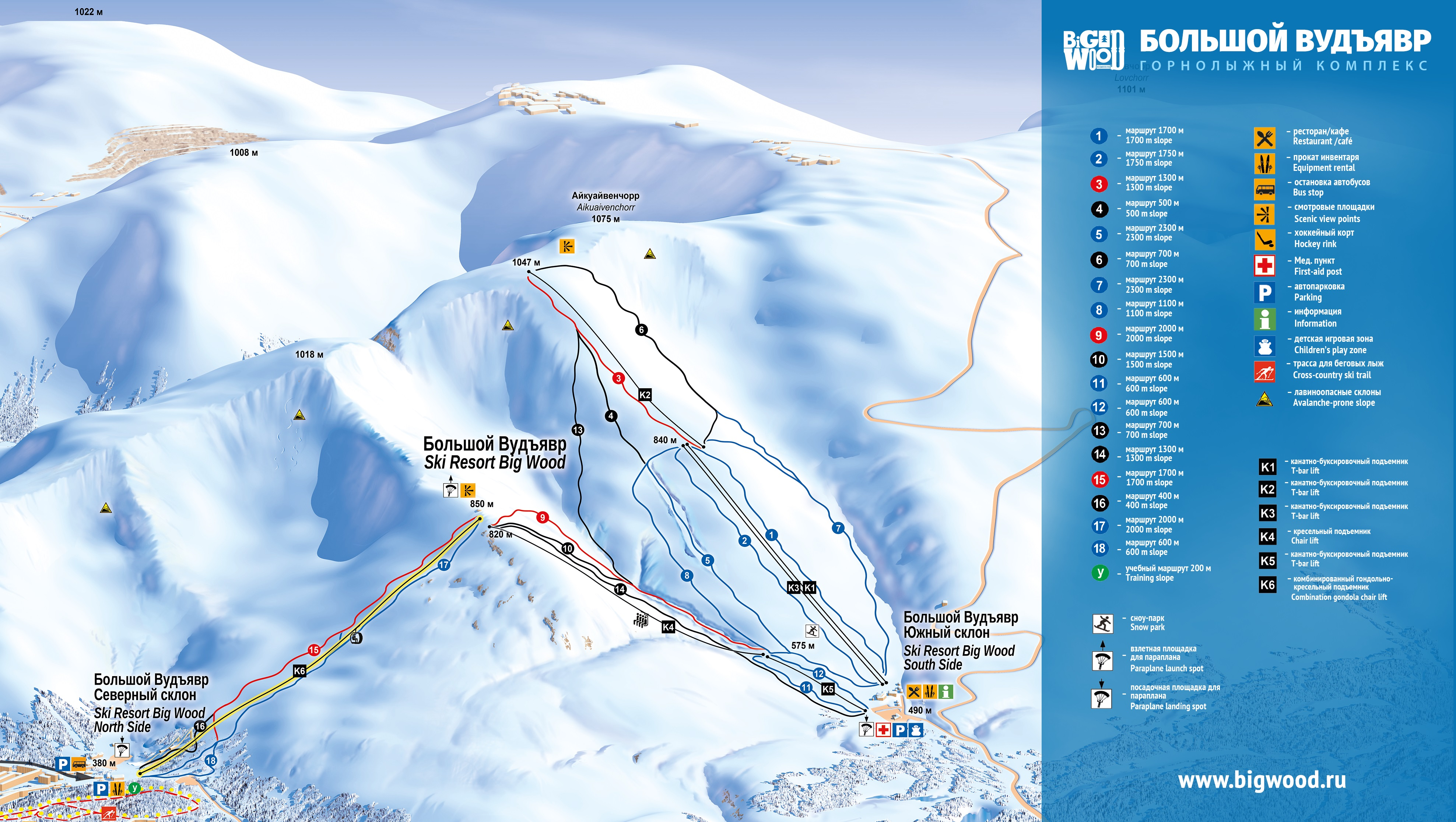 Карта трасс курорта Большой Вудъявр