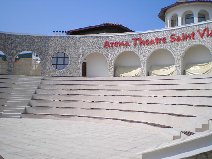 Амфитеатр Арена, Святой Влас