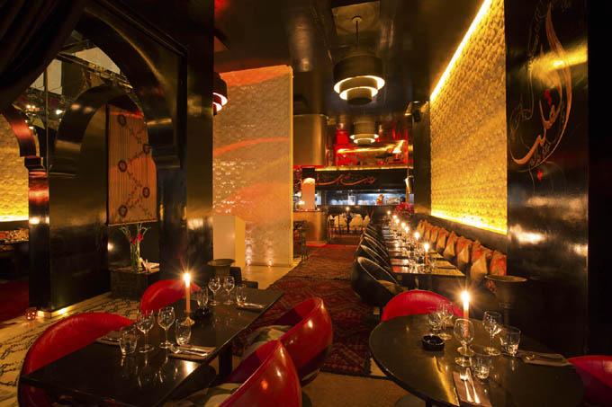 Ресторан Libzar