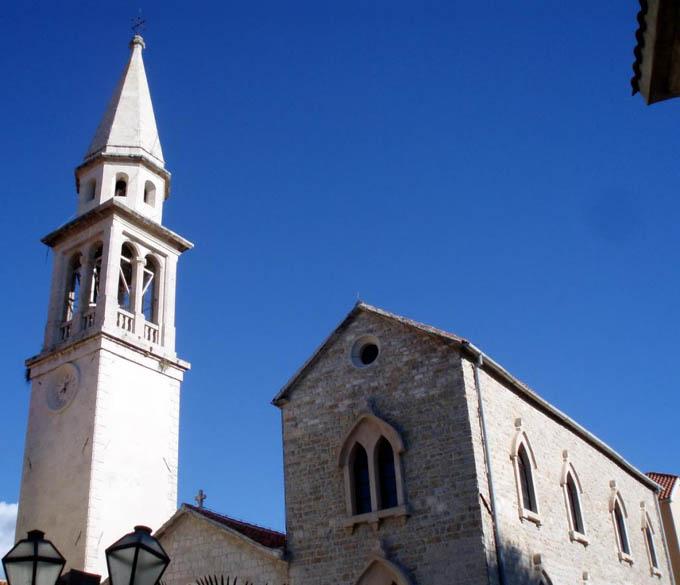 Церковь Святого Йоанна