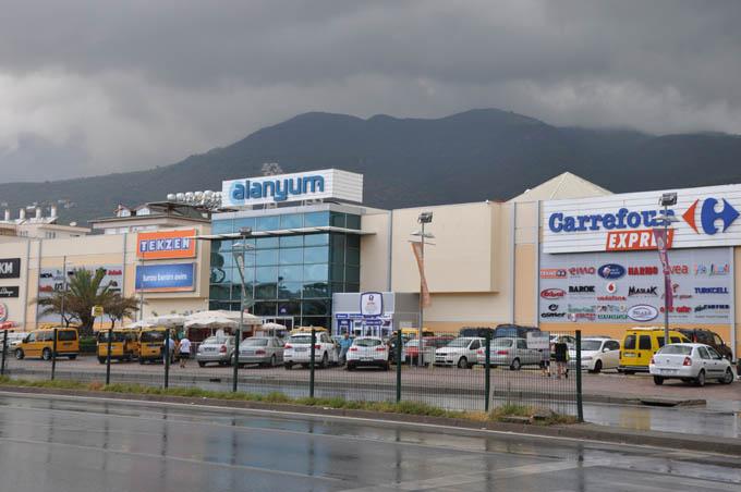Торговый Центр Alanyum