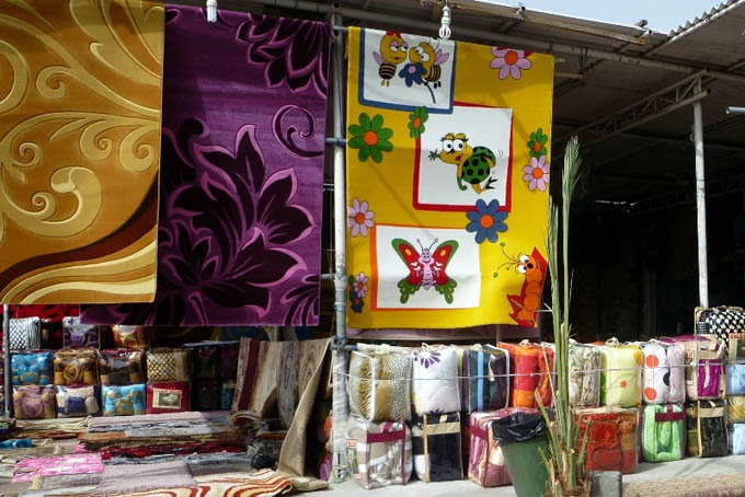 Рынок Джумаа