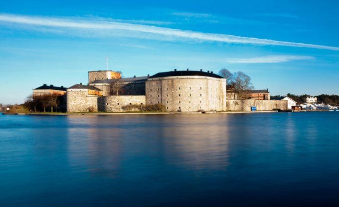 Ваксхольмская крепость