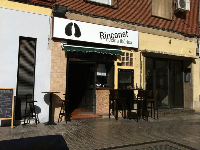 Rinconet