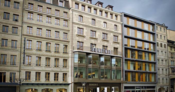 Торговый центр Bongenie