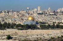 Израиль: полезная информация