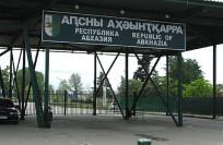 Таможня Абхазии