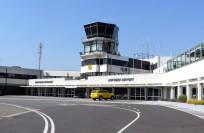 Авиабилеты в Антверпен
