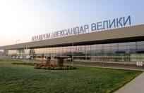 Авиабилеты в Македонию