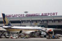 Авиабилеты в Сингапур