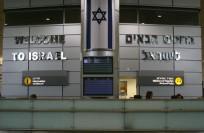Авиабилеты в Тель-Авив