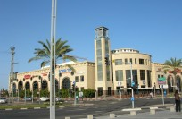 Holon Azrieli Mall