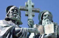 День Кирилла и Мефодия