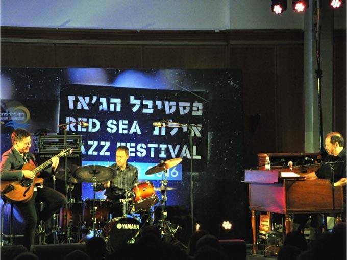 Международный фестиваль джаза в Эйлате