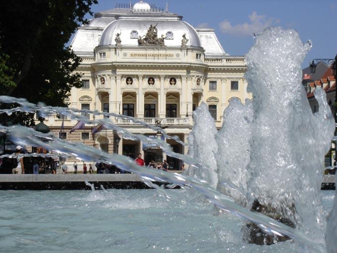Национаьный театр в Братиславе