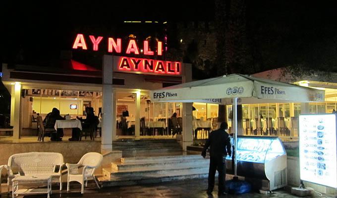 Ресторан Aynali