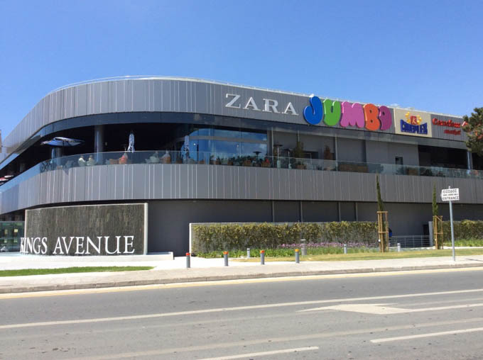 Торговый центр Kings Avenue