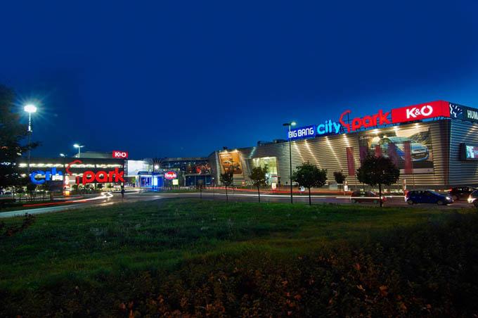 ТЦ Citypark, Любляна