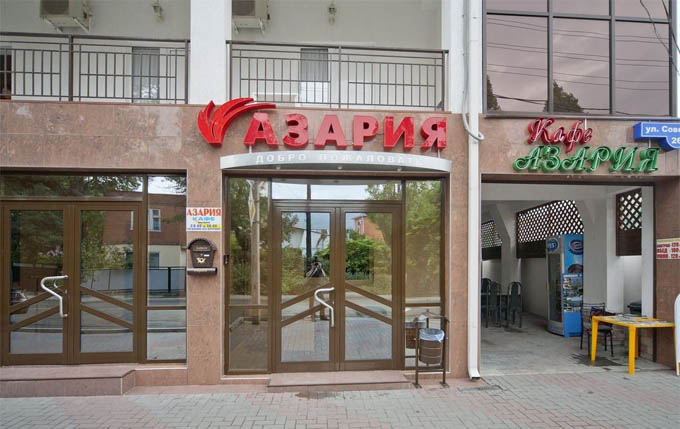 Гостиница Азария