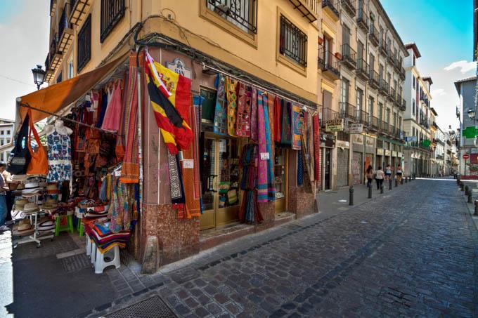 Рынок Алькайсерия